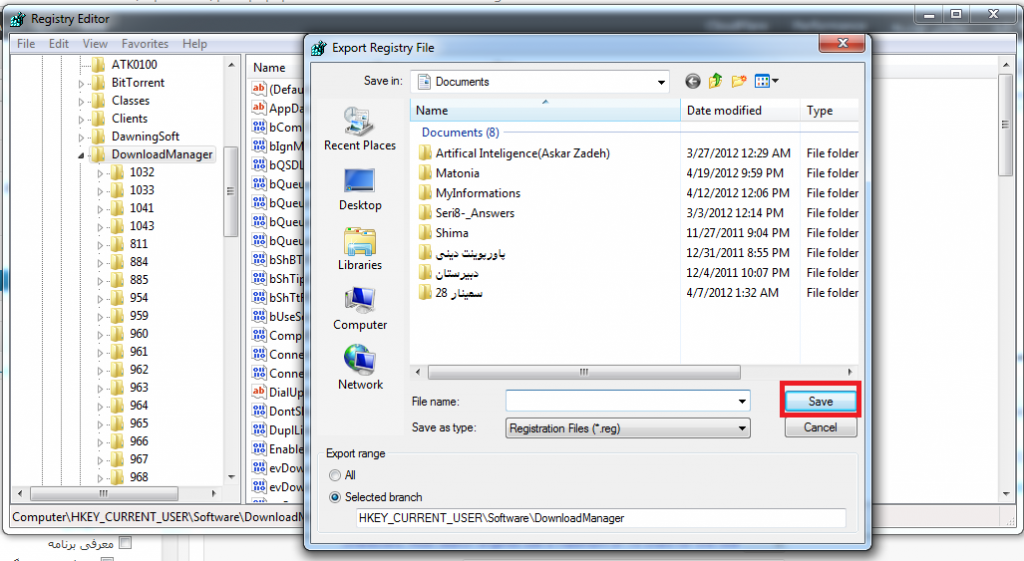 regedit IDM Export save 1024x561 ترفند: انتقال لیست دانلود و مقدار دانلود انجام شده نرم افزار Internet Download Manager به کامپیوتر دیگر یا به ویندوز دیگر